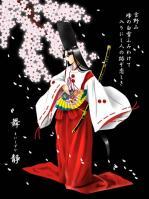 静御前sizuka (5)
