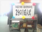 20100225191443