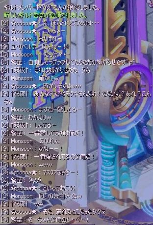 0713-1.jpg