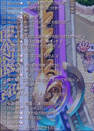 0822-2.jpg