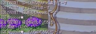 0822-4.jpg