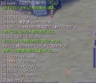 へんたい・・・^p^
