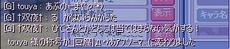 あぶのーま(゜д゜)