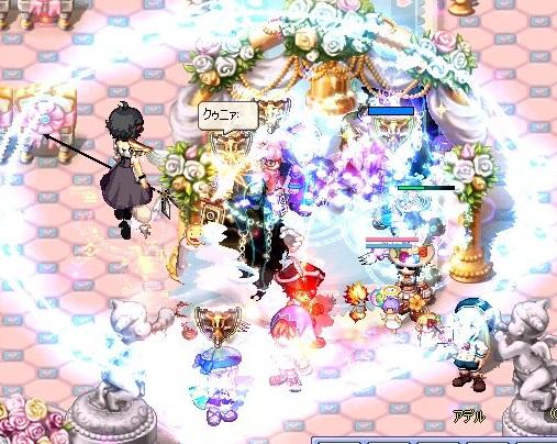 カオス結婚式