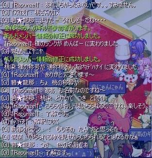 0724-おまけ2