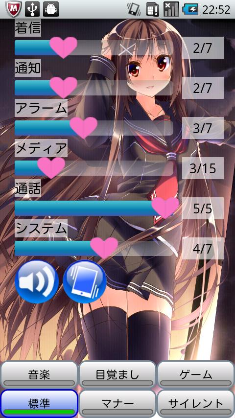 main1_1_jp.png