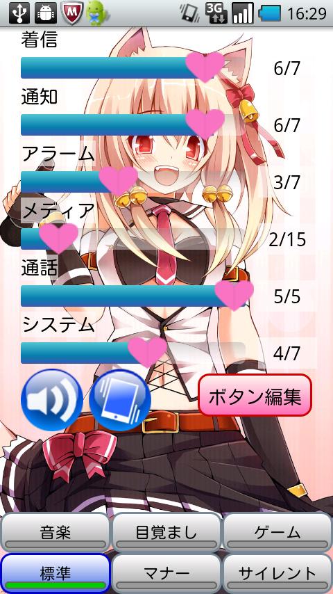 main1_jp.png