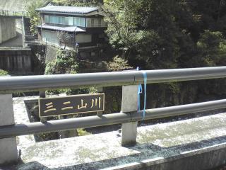 20091021甲武下.JPG