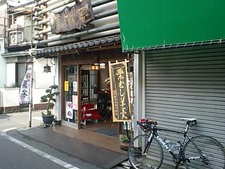 20091210風林堂.JPG