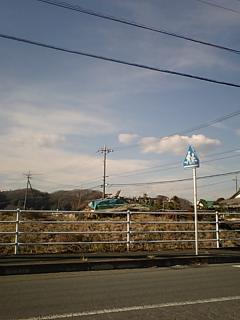 20100107休憩中at猿ヶ島.JPG