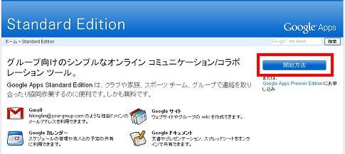 GoogleApps_002.jpg