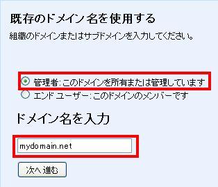GoogleApps_003.jpg
