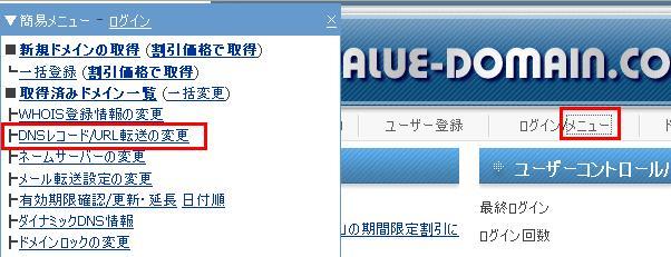 GoogleApps_008.jpg