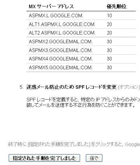 GoogleApps_010.jpg