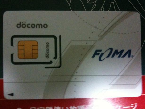 SIM004.jpg