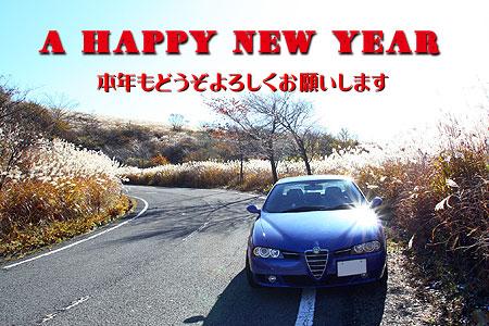 zatu_100101_01.jpg