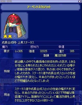 screenshot3888_20111210230816.jpg
