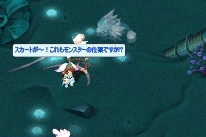 screenshot3891_20111210230816.jpg