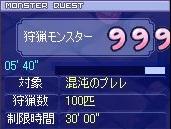 screenshot3898_20111210230820.jpg