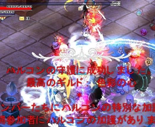 screenshot4164.jpg