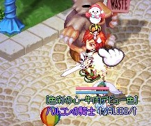 screenshot4165.jpg