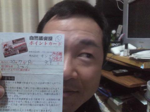 2010111400440000.jpg