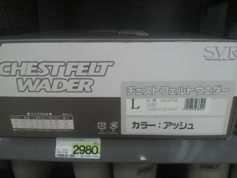 2010111812520000.jpg