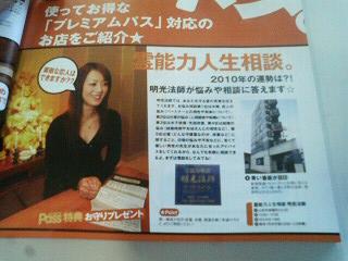 P1000262sei.jpg
