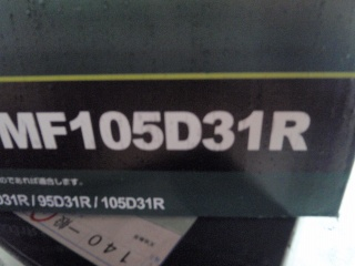 P6300123.jpg