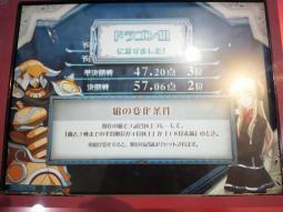 20111117+(3)_convert_20111119190921.jpg