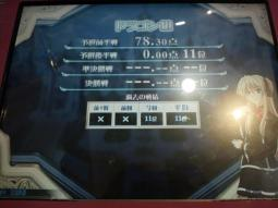 20111117+(5)_convert_20111119191010.jpg