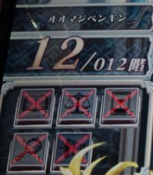 20111218 (11)