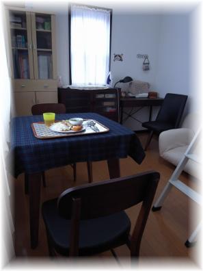 alone's cafe