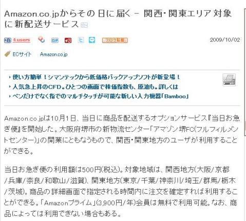 wwwamasakai.jpg