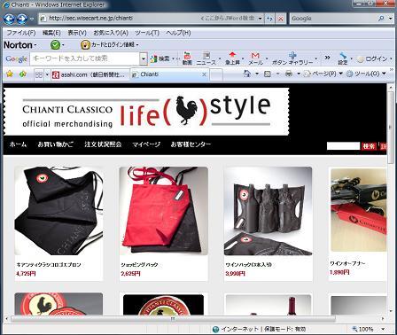 LIFESTYLE-web.jpg