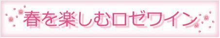 sakura_banner2.jpg