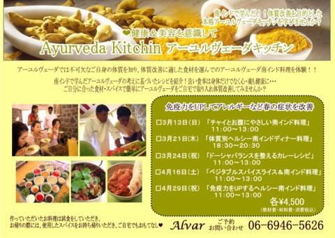 20110301blog.jpg