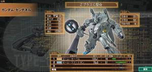 g110619-2 zplus☆