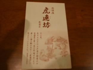 2011_0710お芝居0011