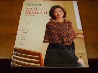 2011_0718Vネック麻 タンクト0001