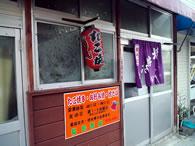 yakisoba222.jpg