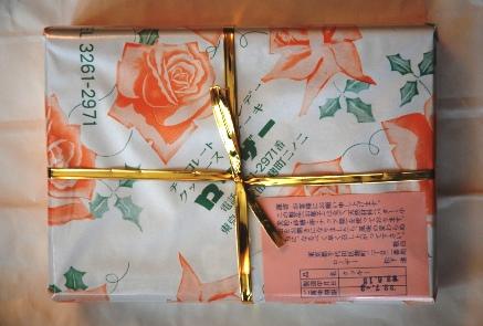ローザ洋菓子店・包装
