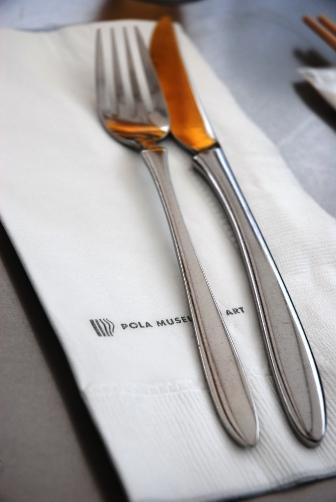 201006POLAレストラン