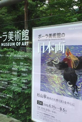 201006POLAポスター
