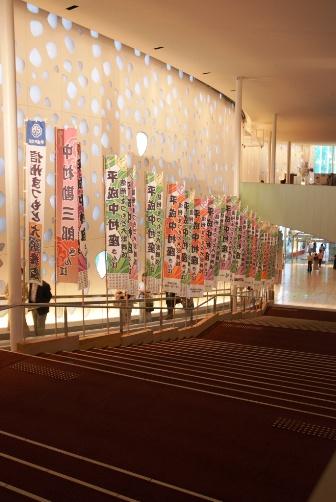 ⑱松本の歌舞伎座
