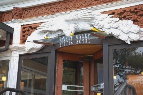 正面玄関・白孔雀