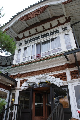 富士屋・正面玄関