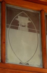 奈良ホテル・磨りガラスの模様