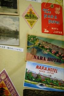 奈良ホテル・資料室