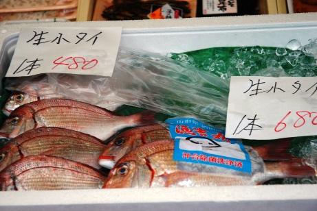 神子田朝市・魚屋さん